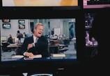Сцена из фильма Служба новостей / The Newsroom (2012)