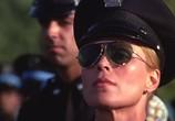 Сцена из фильма Полицейская Академия 3: Переподготовка / Police Academy 3: Back in Training (1986) Полицейская Академия 3 сцена 11