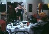 Сцена из фильма Цена головы (1992) Цена головы сцена 15