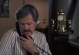 Фильм Коломбо: Смертельная развязка / Columbo: The Most Crucial Game (1972) - cцена 3