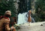 Фильм Любовь под вязами / La prima volta, sull'erba (1975) - cцена 1