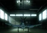 Мультфильм Принцесса и пилот / Toaru Hikuushi e no Tsuioku (2011) - cцена 5