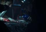 Сериал Натиск / Rush (2014) - cцена 3