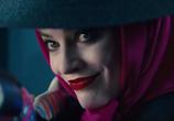 Фильм Хищные птицы: Потрясающая история Харли Квинн / Birds of Prey: And the Fantabulous Emancipation of One Harley Quinn (2020) - cцена 3
