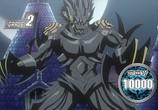 Мультфильм Карточные Бои Авангарда / Cardfight!! Vanguard (2011) - cцена 6