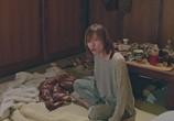 Фильм Пустые руки / Kong shou dao (2017) - cцена 1