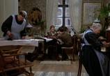Фильм Фанни и Александер / Fanny och Alexander (1982) - cцена 3