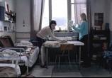 Фильм 4 месяца, 3 недели и 2 дня / 4 luni, 3 saptamani si 2 zile (2007) - cцена 5