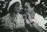 Фильм Королева пригорода / Królowa przedmieścia (1937) - cцена 2