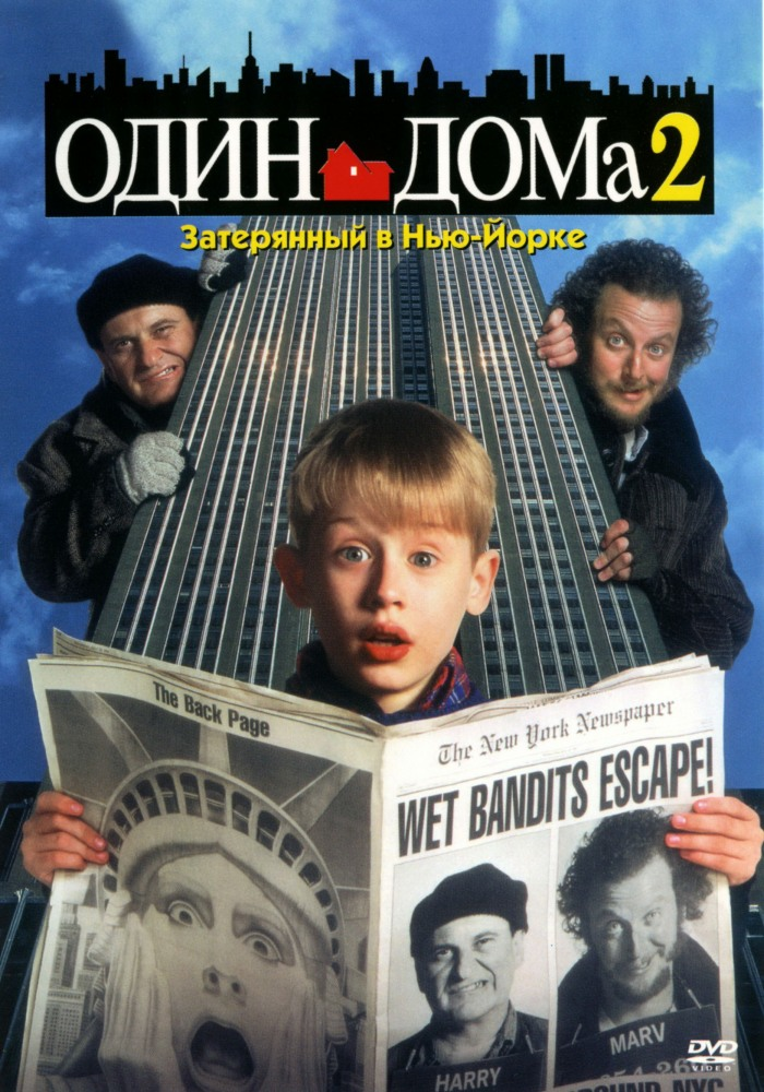 Одна В Большом Городе (Русский Перевод) / Lost (2005) Dvdrip