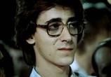 Фильм Танцплощадка (1986) - cцена 1