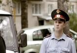 Фильм Эндорфин (2011) - cцена 2