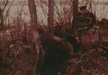 Фильм Люди не всё знают (1963) - cцена 3