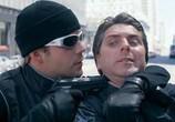 Сцена из фильма Неудержимые / Riders (2002) Неудержимые