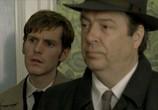 Сериал Индевор / Endeavour (2013) - cцена 3