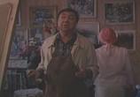 Фильм Когда опаздывают в ЗАГС... (1991) - cцена 1