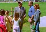 Сцена из фильма Берегись, большой брат! / Big Brother Trouble (2000) Берегись, большой брат! сцена 14