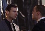 Сцена из фильма Путь мести / Sacrifice (2011) Путь мести сцена 1