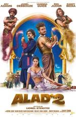 Приключения Аладдина / Alad'2 (2019)