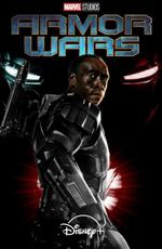 Войны брони / Armor Wars (2022)