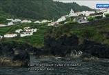 ТВ Морские гиганты Азорских островов / Giants of the Atlantic Azores (2016) - cцена 5