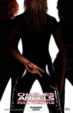 Ангелы Чарли 2: Только вперед / Charlie's Angels 2: Full Throttle (2003)