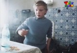 Сцена из фильма Савраска (1989) Савраска сцена 3