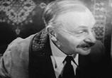 Сцена из фильма Седьмой спутник (1962)