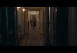 Сцена из фильма Мадам Клод / Madame Claude (2021)
