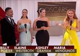 Сцена из фильма 91-я церемония вручения премии «Оскар» 2019 / The 91st Annual Academy Awards 2019 (2019) 91-я церемония вручения премии «Оскар» 2019 сцена 11