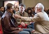 Фильм Всегда говори «ДА» / Yes Man (2009) - cцена 1