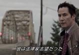 Сцена из фильма Только правда / The Whole Truth (2016) Только правда сцена 1
