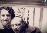 Сцена из фильма Михаил Булгаков. Проклятие мастера (2012) Михаил Булгаков. Проклятие мастера сцена 5
