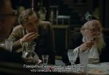 Сцена из фильма ДАУ. Теория струн / DAU. Strig Theory (2020) ДАУ. Теория струн сцена 14