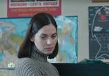 Сериал Оперетта капитана Крутова (2018) - cцена 8