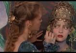 Сцена из фильма Дом там, где сердце / Where the Heart Is (1990) Дом там, где сердце сцена 5