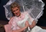 Фильм Пока плывут облака / Till The Clouds Roll By (1946) - cцена 5