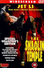 Храм Шаолинь / Shaolin Si (1982)