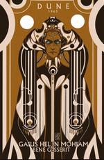 Дюна: Сестричество / Dune: The Sisterhood (2022)
