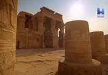 Сцена из фильма 5000 лет истории Нила / The Nile: 5000 Years Of History (2019) 5000 лет истории Нила сцена 1