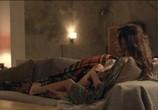 Сериал Дно / Dip (2018) - cцена 5