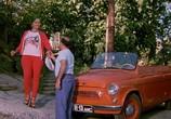 Сцена из фильма Будьте моим мужем (1981) Будьте моим мужем сцена 3