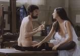 Фильм Лотрек / Lautrec (1998) - cцена 5