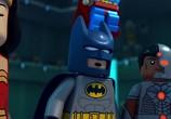 Сцена из фильма Лего супергерои DC: Лига справедливости против Лиги Бизарро / Lego DC Comics Super Heroes: Justice League vs. Bizarro (2015) Лего супергерои DC: Лига справедливости против Лиги Бизарро сцена 2