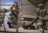 Фильм Бухта пирата / Frenchman's Creek (1944) - cцена 1