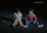 Фильм Когда матерей нет дома (1977) - cцена 2