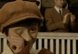 Фильм Монтевидео: Божественное видение / Montevideo, Bog te video! (2010) - cцена 4