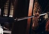 Фильм Четверо / Si Da Ming Bu (2012) - cцена 3