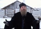 Фильм Остров. (2006) - cцена 1
