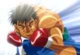 Мультфильм Первый шаг / Fighting Spirit (2000) - cцена 3